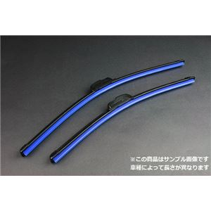 エアロカラー ワイパーブレード (ブルー) 2本セット いすゞ ジェミニ (95/9~00/9)の詳細を見る