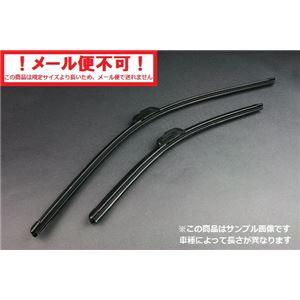 エアロカラー ワイパーブレード (ブラック) 2本セットトヨタ SAI (09/12~)の詳細を見る