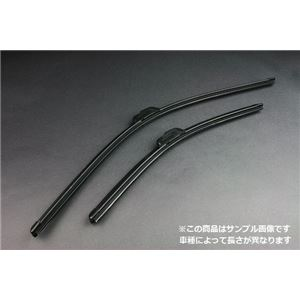 エアロカラー ワイパーブレード (ブラック) 2本セット三菱 パジェロ (99/9~06/9)の詳細を見る