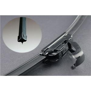 エアロカラー ワイパーブレード (ブラック) 2本セットトヨタ ランドクルーザー プラド 120 (02/10~09/8)の詳細を見る