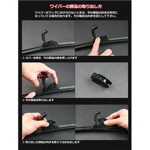 エアロカラー ワイパーブレード (ブラック) 2本セットトヨタ ハイエース ワイド (04/8~)の詳細を見る