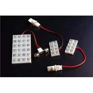 LEDルームランプ (40発) トヨタ ポルテ スペイド NSP140 NCP141 NCP145の詳細を見る