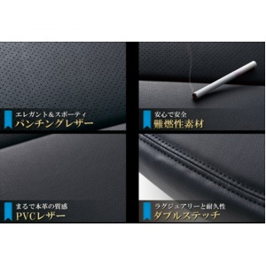 (Azur)シートカバー 三菱ふそう キャンターワイド ワイドキャブ 7代目キャンター ジェネレーションキャンター H14~H22/11