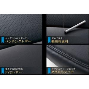 (Azur)フロントシートカバー 三菱ふそう キャンター標準キャブ (ジェネレーションキャンター) FE7/FE8 (全年式) ヘッドレスト一体型
