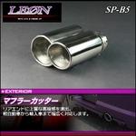 [LEON/レオン] マフラーカッター シングル タイプSP-B5