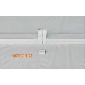 直管LED蛍光灯用照明器具 簡易型 40W形/1.2m用 (5m電源コード付) 10本セット