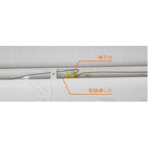 直管LED蛍光灯用照明器具 笠付トラフ型 40W形1灯用 (E) 4本セット