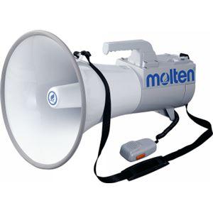 molten(モルテン) メガホン30W EP30P - 拡大画像