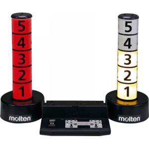 molten(モルテン) ファウルライト5 UC0010(卓上タイプ)