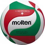 molten(モルテン) バレーボール 5号 V5M4000(やわらか触感の練習球モデル)