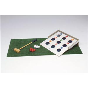TOEI LIGHT(トーエイライト) ビンゴボードゲーム800 B3418