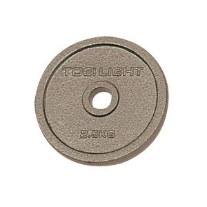 TOEI LIGHT(トーエイライト) バーベルプレートST2.5kg×2枚組 H7535