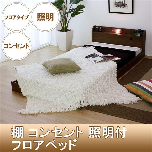 細いセミシングルサイズのあるベッド『棚 コンセント 照明付フロアベッド セミシングル』