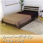 ルーバーデザインパネルベッド シングル 二つ折りポケットコイルマットレス付 ダークブラウン CD01-DBR-S(10885B)