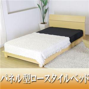 パネル型ロースタイルベッド シングル 二つ折りポケットコイルマットレス付 ナチュラル