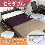 棚テーブル引出付きベッド セミダブル 二つ折りポケットコイルスプリングマットレス付 【本体:ブラック 棚板:ブラウン】