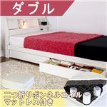 国産 収納付き多機能ベッド 【ダブル/クラシックホワイト】 宮付き 二つ折りボンネルコイルマットレス付き