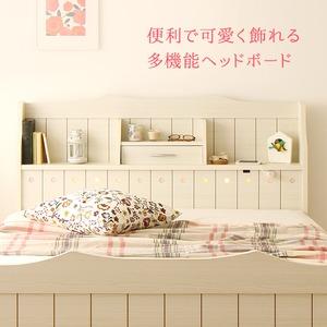 日本製 カントリー調 姫系 ベッド セミダブル(ボンネルコイルマットレス付き)『エトワール』 ホワイト 白 宮付き 照明付き コンセント付き 【引き出し別売】