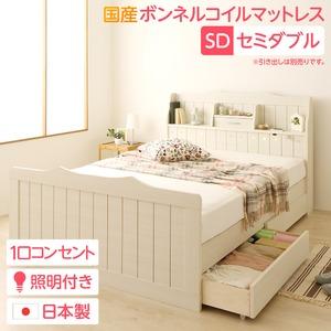 日本製 カントリー調 姫系 ベッド セミダブル (SGマーク国産ボンネルコイルマットレス付き) 『エトワール』 ホワイト 白 宮付き 照明付き コンセント付き 【引き出し別売】