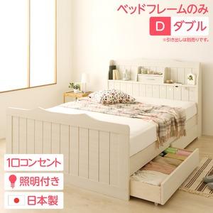 日本製 カントリー調 姫系 ベッド ダブル (フレームのみ) 『エトワール』 ホワイト 白 宮付き 照明付き コンセント付き 【引き出し別売】