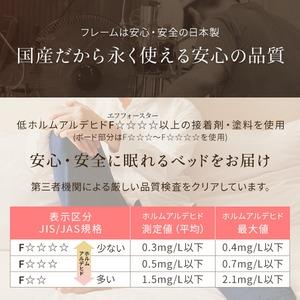 日本製 カントリー調 姫系 ベッド ダブル (SGマーク国産ポケットコイルマットレス付き) 『エトワール』 ダークブラウン 宮付き 照明付き コンセント付き 【引き出し別売】