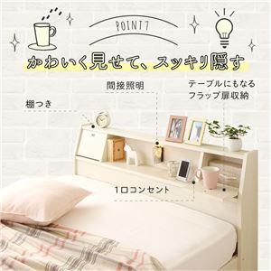 日本製 照明付き フラップ扉 引出し収納付きベッド セミダブル (SGマーク国産ボンネルコイルマットレス付き)『AMI』アミ ホワイト木目調 宮付き 白