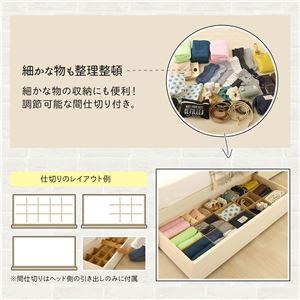 日本製 照明付き フラップ扉 引出し収納付きベッド ダブル(ボンネルコイルマットレス付き)『AMI』アミ ダークブラウン 宮付き