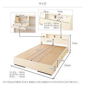 日本製 照明付き フラップ扉 引出し収納付きベッド セミダブル(ボンネルコイルマットレス付き)『AMI』アミ ブラック 黒 宮付き