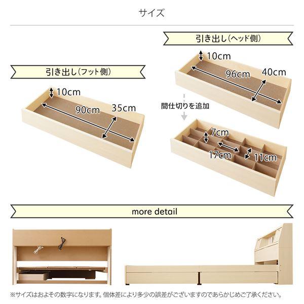 日本製 照明付き フラップ扉 引出し収納付きベッド ダブル (ボンネル&ポケットコイルマットレス付き)『AMI』アミ ブラック 黒 宮付き