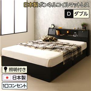 日本製照明付きフラップ扉引出し収納付きベッドダブル(SGマーク国産ボンネルコイルマットレス付き)『AMI』アミブラック黒宮付き