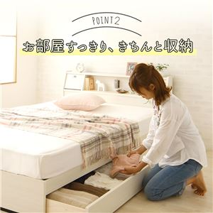 日本製 照明付き フラップ扉 引出し収納付きベッド ダブル (SGマーク国産ポケットコイルマットレス付き)『AMI』アミ ホワイト 宮付き 白