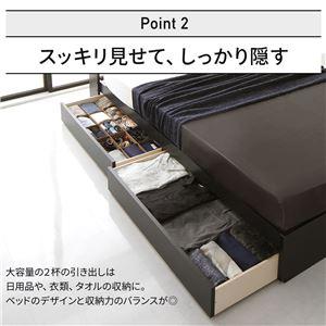 国産 フラップテーブル付き 照明付き 収納ベッド シングル (ベッドフレームのみ)『AJITO』アジット ホワイト 宮付き 白