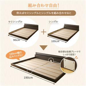 日本製 連結ベッド 照明付き フロアベッド  ワイドキングサイズ190cm(SS+S) (ポケットコイルマットレス付き) 『NOIE』ノイエ ダークブラウン