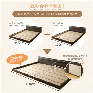 日本製 フロアベッド 照明付き 連結ベッド  シングル (SGマーク国産ポケットコイルマットレス付き) 『NOIE』ノイエ ダークブラウン