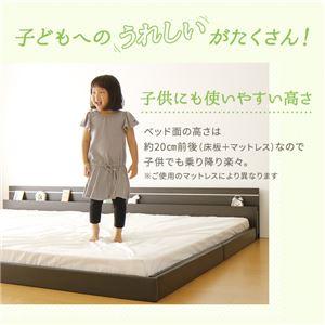日本製 連結ベッド 照明付き フロアベッド  キングサイズ(SS+SS) (SGマーク国産ポケットコイルマットレス付き) 『NOIE』ノイエ ダークブラウン