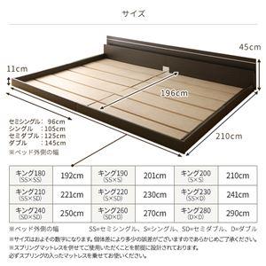 日本製 連結ベッド 照明付き フロアベッド  ワイドキングサイズ210cm(SS+SD) (ポケットコイルマットレス付き) 『NOIE』ノイエ ホワイト 白