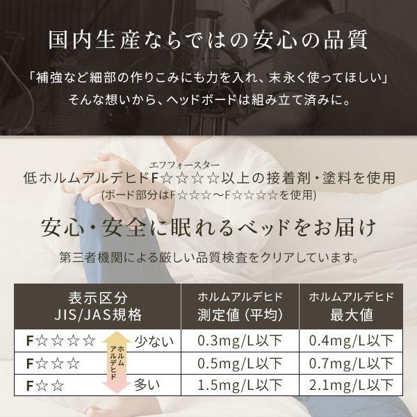 【組立設置費込】 照明付き 宮付き 国産フロアベッド セミダブル (SGマーク国産ボンネルコイルマットレス付き) ブラウン 『illume』イリューム 日本製ベッドフレーム