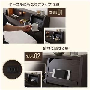 日本製 照明付き 宮付き 収納付きベッド シングル (ベッドフレームのみ) ホワイト 『FRANDER』 フランダー