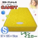 ベッドをポップに彩るキュートなマットレス「Candy」 シングル レモンイエロー色