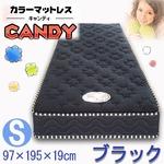 ベッドをポップに彩るキュートなマットレス「Candy」 シングル ブラック色
