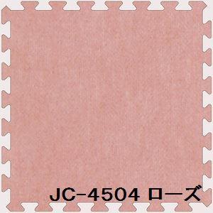 ジョイントカーペット JC-45 40枚セット 色 ローズ サイズ 厚10mm×タテ450mm×ヨコ450mm/枚 40枚セット寸法(2250mm×3600mm) 洗える  日本製  防炎