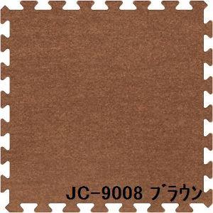 ジョイントカーペット JC-90 6枚セット 色 ブラウン サイズ 厚15mm×タテ900mm×ヨコ900mm/枚 6枚セット寸法(1800mm×2700mm) 洗える  日本製  防炎