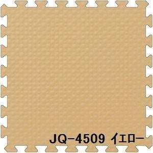 ジョイントクッション JQ-45 16枚セット 色 イエロー サイズ 厚10mm×タテ450mm×ヨコ450mm/枚 16枚セット寸法(1800mm×1800mm) 【洗える】 【日本製】 【防炎】 - 拡大画像