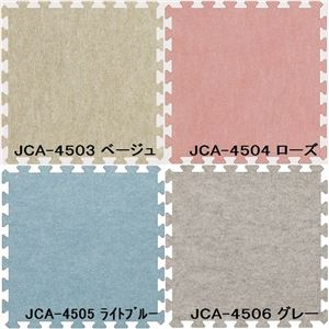 ジョイントカーペット JCA-45 40枚セット 色 グレー サイズ 厚10mm×タテ450mm×ヨコ450mm/枚 40枚セット寸法(2250mm×3600mm) 洗える  日本製  防炎
