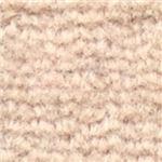 サンゲツカーペット サンエレガンス 色番EL-5 サイズ 200cm×300cm 【防ダニ】 【日本製】