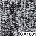 東リ タイルカーペット GA100 サイズ 50cm×50cm 色 GA1001 12枚セット 【日本製】
