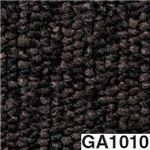 東リ タイルカーペット GA100 サイズ 50cm×50cm 色 GA1010 12枚セット 【日本製】