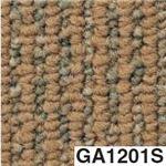 東リ タイルカーペット GA100S サイズ 50cm×50cm 色 GA1201S 12枚セット 【日本製】