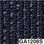 東リ タイルカーペット GA100S サイズ 50cm×50cm 色 GA1208S 12枚セット 【日本製】