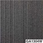 東リ タイルカーペット GA100W (スタンダード) サイズ 50cm×50cm 色 GA1304W 12枚セット 【日本製】